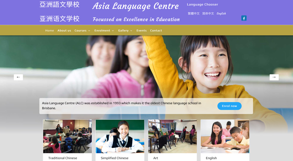 Asia Language Centre